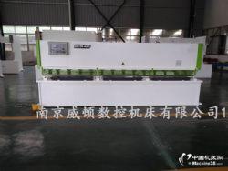 供应QC12K-6X3200液压数控剪板机