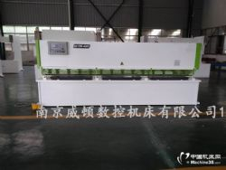 QC12K-6X3200液压数控剪板机