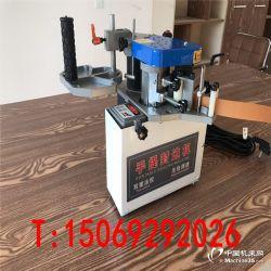 供应木工手提封边机价格板材曲线手提封边机