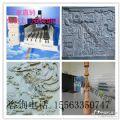 湖北武汉1318墓碑雕刻机 墓碑雕刻机价格价格