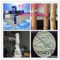 广西桂林墓碑雕刻机 墓碑雕刻机厂家