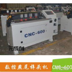 供应 MM-630砂光机 木板砂光机 宽带砂光机