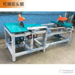 MX5115修边机 厂家 木工镂铣机 高速铣槽边机