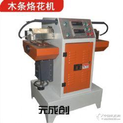 供应简易推台锯 推台截板锯 木板开料机 木工锯板机 简易锯厂