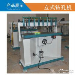 立式钻孔机 气动排钻 木工群钻 9轴钻 多头打孔机械 多