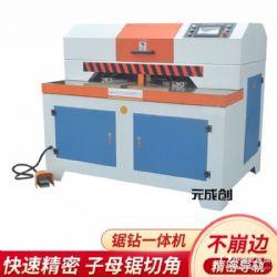 供应600板式多片锯、轻型多片锯胶合板开条PVC板分条机