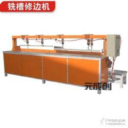 供应多片开槽机 锯轴升降 木板精密开槽机 防滑压辊 木工机械