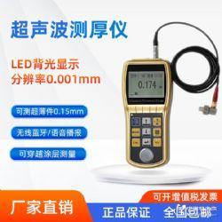 UT600超声波测厚仪 便携式厚度检测仪 高精度测厚仪 厂家直销 工业用测厚仪