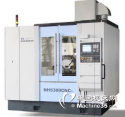 NHS300CNC5 数控滚刀刃磨床