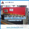 定制液压剪板机 不锈钢专用剪板机 4×4000液压摆式剪板机