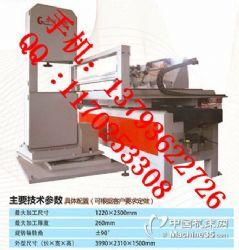 数控带锯 木工带锯 裁板锯开料锯 支持定做加工