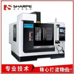 供应CNC数控加工中心850