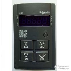 機床接地漏電電流測量保護繼電器EGR