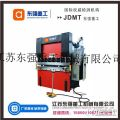 WC67Y-80T/4000-板材专用液压数控折弯机