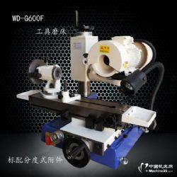 沃德机床 工具磨床WD-G600F