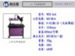 供应数控电动攻丝机WD-16A