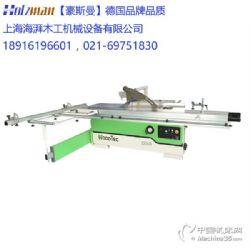 江苏无锡holzman品牌3.2米欧座精密推台锯价格