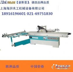 供应HK350木工精密推台锯板式家具系列