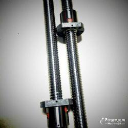 郑州SFU1605丝杠 螺母