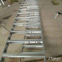 钢铝拖链 机床电缆护套 油管钢制拖链 机械拖链价格