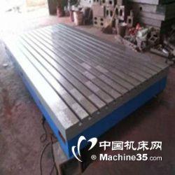 焊接平台2000*3000铸�铁焊接平板钳工焊接工作台