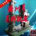 厂家优质摇臂钻床 Z3050液压摇臂钻床 立式钻孔机价格