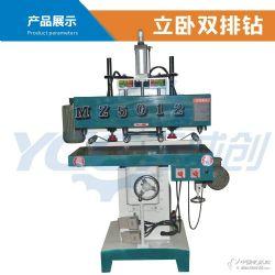 供应MZ5012立卧式双排钻 立横两用钻孔机