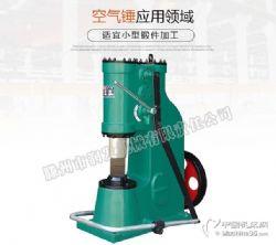 小型16kg打铁空气锤 不用打地基 安装简单 两相电也能用