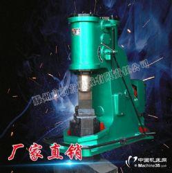 打铁设备250KG空气锤 经济耐用 厂家价格 包邮