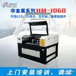 珠海广州深圳汉马激光切割机哪个厂家比较好?