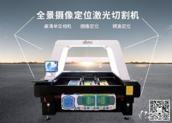 汉马激光双轨异步激光切割机 服装激光切割机价格