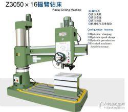 Z3050x16液压摇臂钻床生产厂家 液压摇臂钻床批发价格