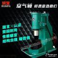 厂家热卖C41-75kg分体式打铁空气锤 分体式空气锤价格