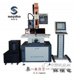 供應湖北武漢蘇極電全自動數控電火花穿孔機打孔機