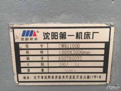 普通车床61100