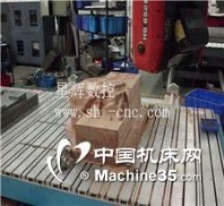 供应E9五轴雕刻机