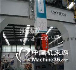 供应E9代木加工中心