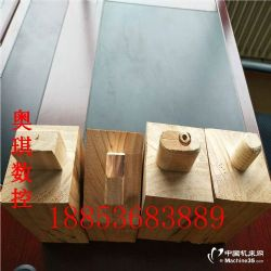 木工榫头机 数控木工榫头机价格 全自动数控榫头机价格