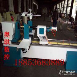 供应奥琪AQMC-150A数控木工车床厂家直销木工数控车床价