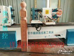 奧琪AQ-150D簡單易學的數控木工車床廠家直銷