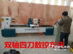 供应畅销全国的奥琪全自动数控木工车床厂家直销