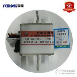 RSY7570快速熔断器