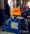 切管机MC-350NC液压半自动圆锯机价格