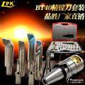 数控刀具,镗刀的作用镗刀头和刀杆,刀柄精粗双刃单镗