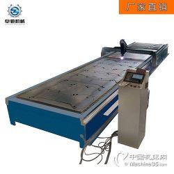 数控金属切割机|数控全自动切割机|铝合金数控切割机