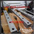 厂家剪板机刀片 液压剪板机刀片品质有保障价格公道