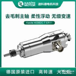 德國技術機器人浮動柔性單元去毛刺電主軸