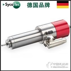 德国进口Sycotec龙都娱乐官网电主轴 4033 index