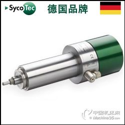 供应德国进口Sycotec机床电主轴 4040-DC-S