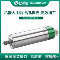 德國品牌SycoTec銑磨削機床專用高速電主軸